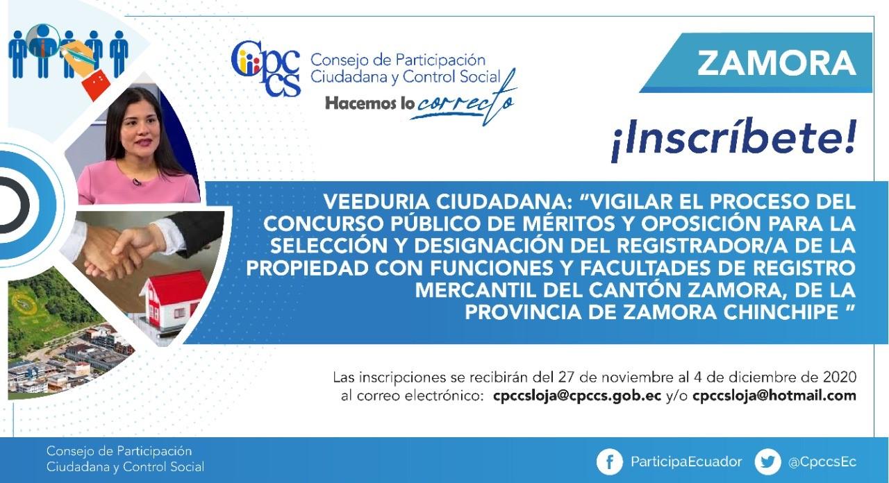 Segunda Convocatoria a vigilar proceso de designación del Registrador de la Propiedad de Zamora